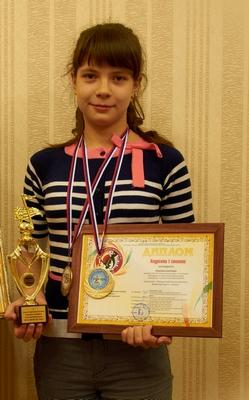 Екатерина Комлева